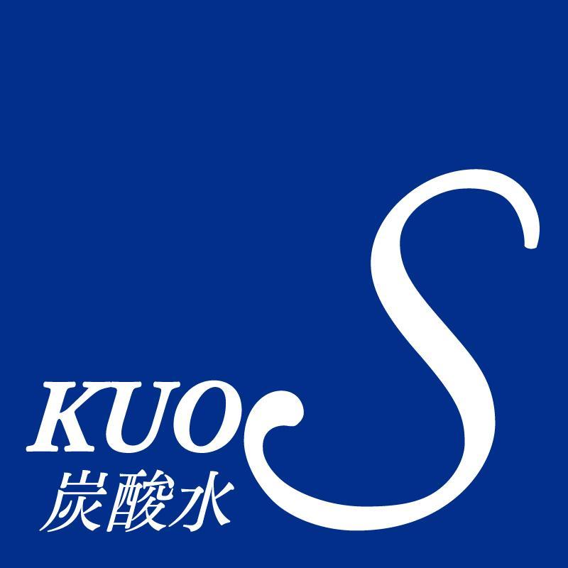 KUOSと家庭のソーダマシンで作る炭酸水では、どちらが強炭酸?
